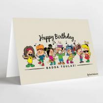 Mukagraf, Happy Birthday, Badda Toula3, Greeting Card